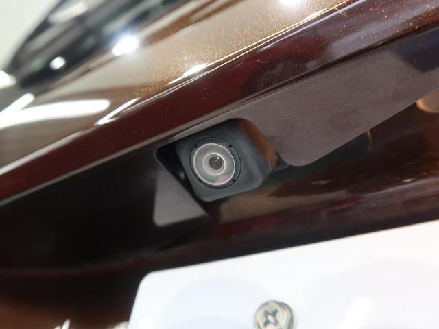 X 純正ナビ アラウンドビューモニター パワースライドドア 禁煙車 スマートキー オートエアコン オートライト アイドリングストップ 電動格納ミラー(33枚目)