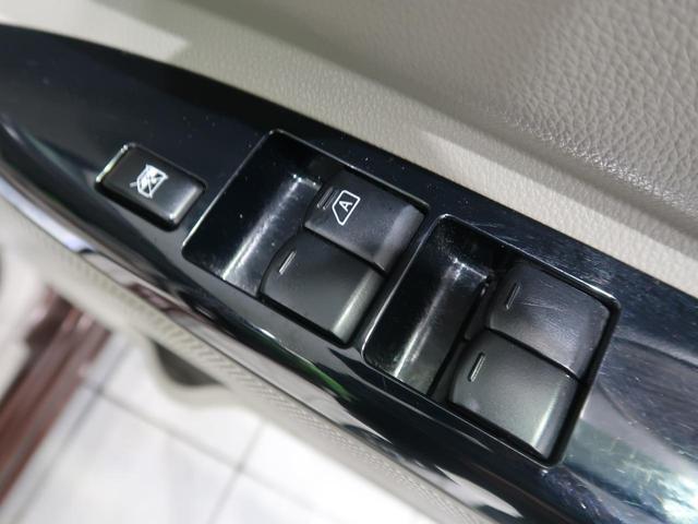 X 純正ナビ アラウンドビューモニター パワースライドドア 禁煙車 スマートキー オートエアコン オートライト アイドリングストップ 電動格納ミラー(36枚目)