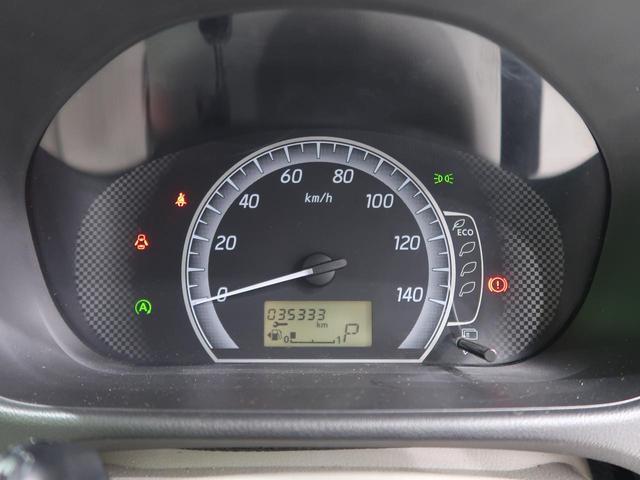 X 純正ナビ アラウンドビューモニター パワースライドドア 禁煙車 スマートキー オートエアコン オートライト アイドリングストップ 電動格納ミラー(37枚目)