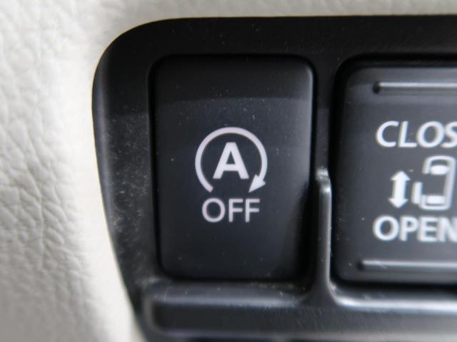 X 純正ナビ アラウンドビューモニター パワースライドドア 禁煙車 スマートキー オートエアコン オートライト アイドリングストップ 電動格納ミラー(41枚目)