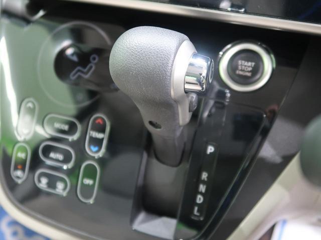 X 純正ナビ アラウンドビューモニター パワースライドドア 禁煙車 スマートキー オートエアコン オートライト アイドリングストップ 電動格納ミラー(45枚目)