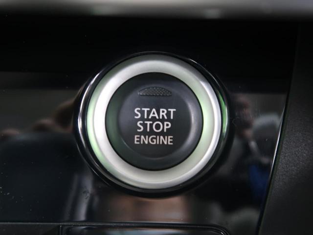 X 純正ナビ アラウンドビューモニター パワースライドドア 禁煙車 スマートキー オートエアコン オートライト アイドリングストップ 電動格納ミラー(46枚目)