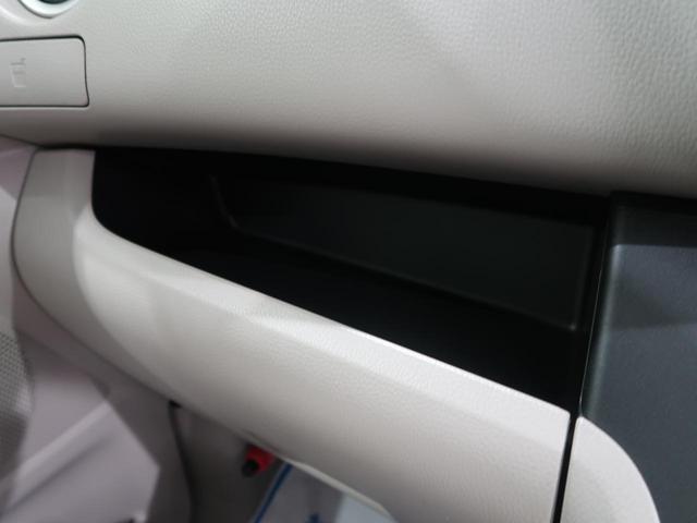 X 純正ナビ アラウンドビューモニター パワースライドドア 禁煙車 スマートキー オートエアコン オートライト アイドリングストップ 電動格納ミラー(48枚目)