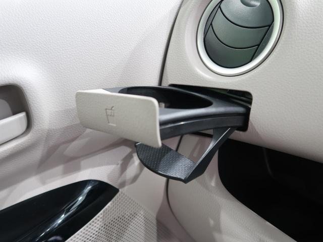 X 純正ナビ アラウンドビューモニター パワースライドドア 禁煙車 スマートキー オートエアコン オートライト アイドリングストップ 電動格納ミラー(49枚目)