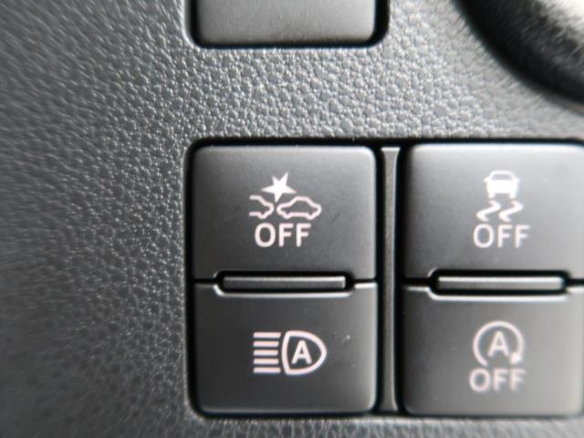 X SAIII 衝突回避支援ブレーキ 車線逸脱警報 誤発進抑制機能 コーナーセンサー 禁煙車 LEDヘッド/LEDフォグライト オートハイビーム 先行車発進お知らせ機能 プライバシーガラス USB電源 電動格納ミラー(3枚目)