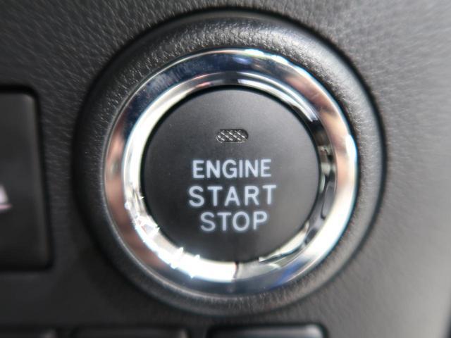 X SAIII 衝突回避支援ブレーキ 車線逸脱警報 誤発進抑制機能 コーナーセンサー 禁煙車 LEDヘッド/LEDフォグライト オートハイビーム 先行車発進お知らせ機能 プライバシーガラス USB電源 電動格納ミラー(34枚目)