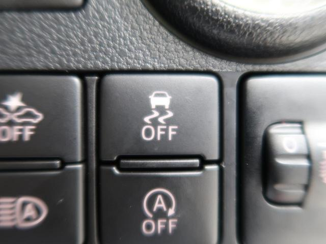 X SAIII 衝突回避支援ブレーキ 車線逸脱警報 誤発進抑制機能 コーナーセンサー 禁煙車 LEDヘッド/LEDフォグライト オートハイビーム 先行車発進お知らせ機能 プライバシーガラス USB電源 電動格納ミラー(36枚目)