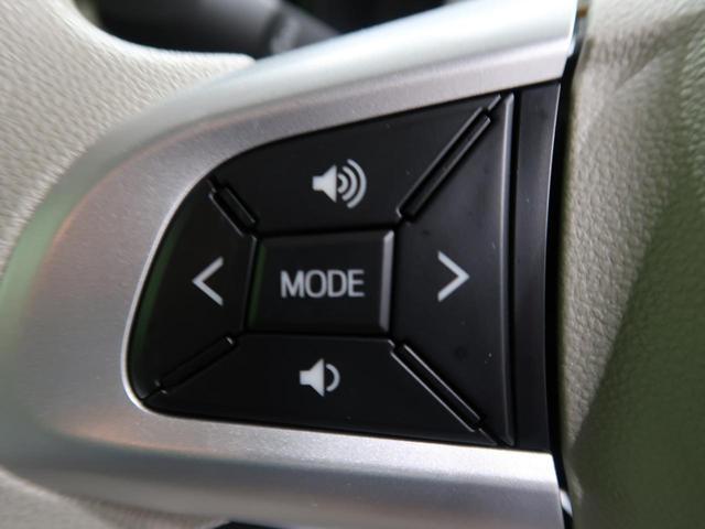 X SAIII 衝突回避支援ブレーキ 車線逸脱警報 誤発進抑制機能 コーナーセンサー 禁煙車 LEDヘッド/LEDフォグライト オートハイビーム 先行車発進お知らせ機能 プライバシーガラス USB電源 電動格納ミラー(38枚目)