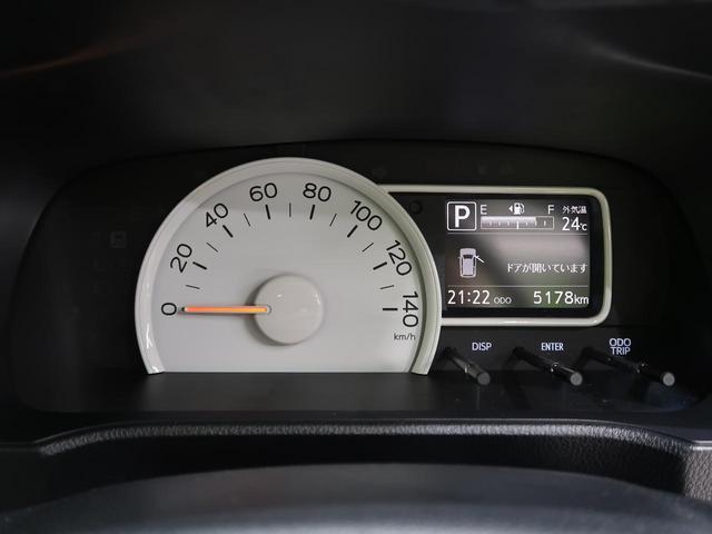 X SAIII 衝突回避支援ブレーキ 車線逸脱警報 誤発進抑制機能 コーナーセンサー 禁煙車 LEDヘッド/LEDフォグライト オートハイビーム 先行車発進お知らせ機能 プライバシーガラス USB電源 電動格納ミラー(41枚目)