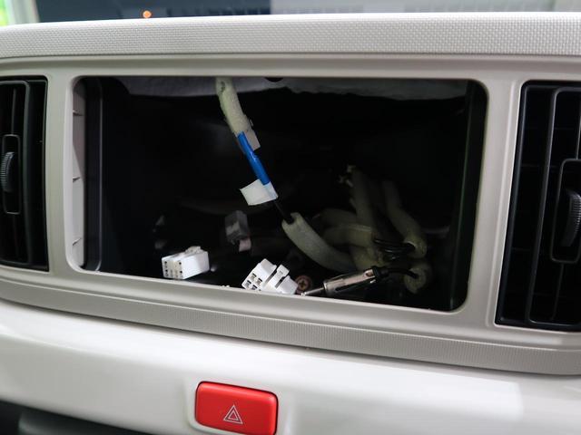 X SAIII 衝突回避支援ブレーキ 車線逸脱警報 誤発進抑制機能 コーナーセンサー 禁煙車 LEDヘッド/LEDフォグライト オートハイビーム 先行車発進お知らせ機能 プライバシーガラス USB電源 電動格納ミラー(42枚目)