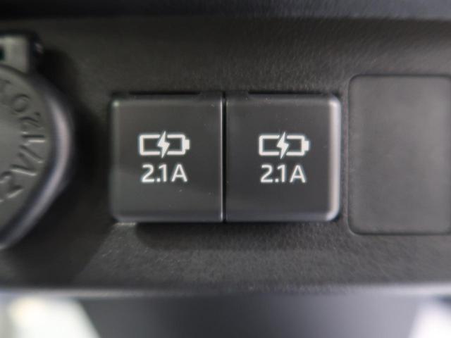 X SAIII 衝突回避支援ブレーキ 車線逸脱警報 誤発進抑制機能 コーナーセンサー 禁煙車 LEDヘッド/LEDフォグライト オートハイビーム 先行車発進お知らせ機能 プライバシーガラス USB電源 電動格納ミラー(48枚目)