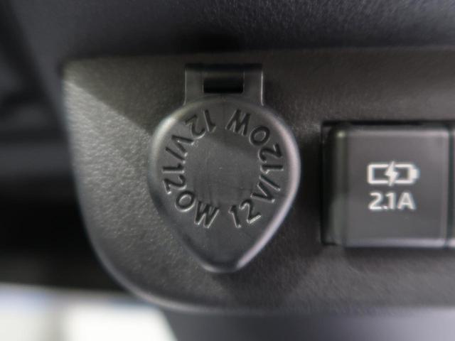 X SAIII 衝突回避支援ブレーキ 車線逸脱警報 誤発進抑制機能 コーナーセンサー 禁煙車 LEDヘッド/LEDフォグライト オートハイビーム 先行車発進お知らせ機能 プライバシーガラス USB電源 電動格納ミラー(49枚目)
