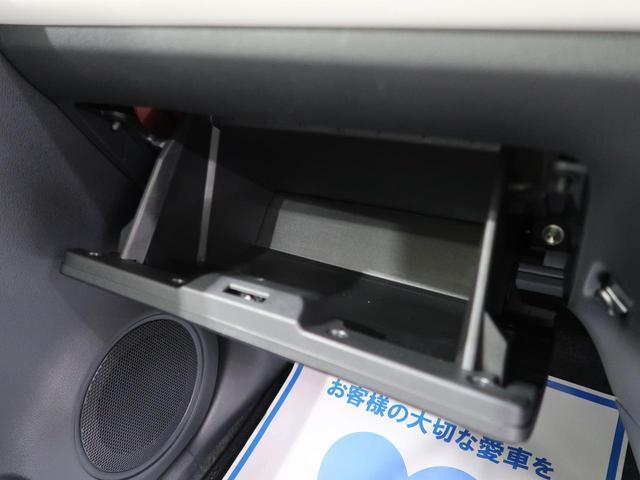 X SAIII 衝突回避支援ブレーキ 車線逸脱警報 誤発進抑制機能 コーナーセンサー 禁煙車 LEDヘッド/LEDフォグライト オートハイビーム 先行車発進お知らせ機能 プライバシーガラス USB電源 電動格納ミラー(50枚目)