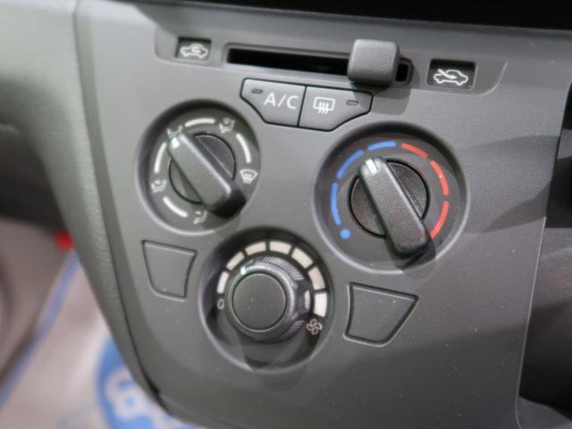 S 衝突軽減装置 クリアランスソナー アイドリングストップ 禁煙車 オートライト キーレスエントリー サイド&カーテンエアバッグ 電動格納ミラー(4枚目)