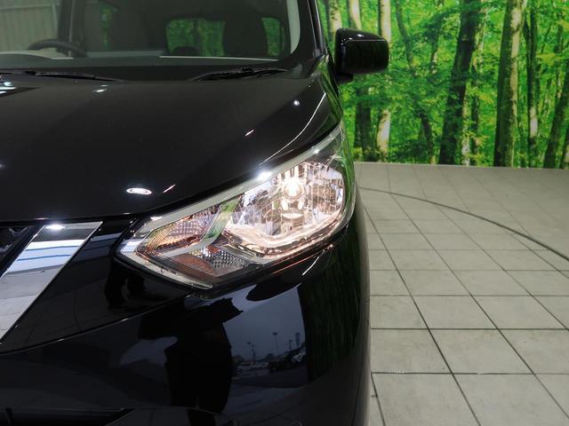 S 衝突軽減装置 クリアランスソナー アイドリングストップ 禁煙車 オートライト キーレスエントリー サイド&カーテンエアバッグ 電動格納ミラー(11枚目)