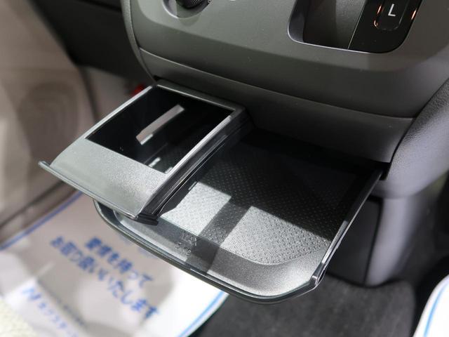 S 衝突軽減装置 クリアランスソナー アイドリングストップ 禁煙車 オートライト キーレスエントリー サイド&カーテンエアバッグ 電動格納ミラー(40枚目)