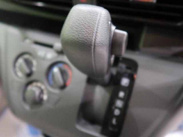 S 衝突軽減装置 クリアランスソナー アイドリングストップ 禁煙車 オートライト キーレスエントリー サイド&カーテンエアバッグ 電動格納ミラー(41枚目)