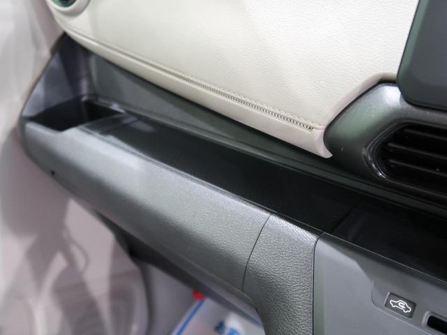 S 衝突軽減装置 クリアランスソナー アイドリングストップ 禁煙車 オートライト キーレスエントリー サイド&カーテンエアバッグ 電動格納ミラー(43枚目)