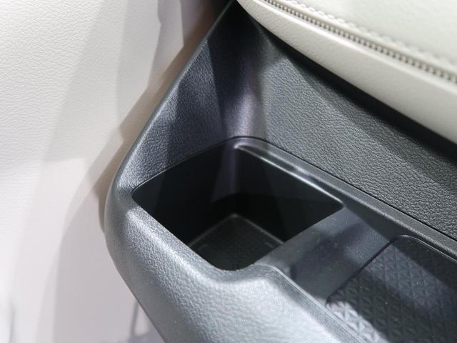 S 衝突軽減装置 クリアランスソナー アイドリングストップ 禁煙車 オートライト キーレスエントリー サイド&カーテンエアバッグ 電動格納ミラー(44枚目)