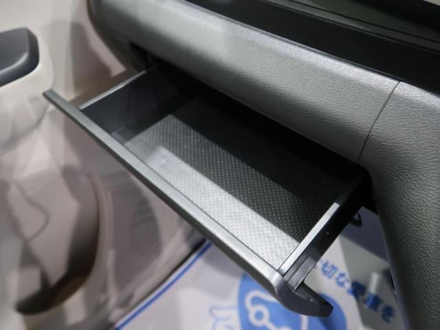 S 衝突軽減装置 クリアランスソナー アイドリングストップ 禁煙車 オートライト キーレスエントリー サイド&カーテンエアバッグ 電動格納ミラー(45枚目)