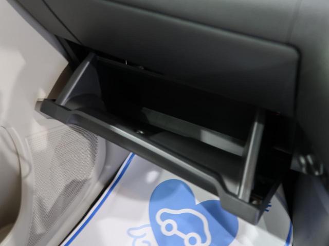 S 衝突軽減装置 クリアランスソナー アイドリングストップ 禁煙車 オートライト キーレスエントリー サイド&カーテンエアバッグ 電動格納ミラー(46枚目)