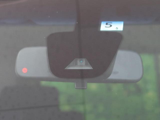 ハイウェイスター S-ハイブリッド 8型ナビ 天吊モニター 両側電動ドア エマージェンシーブレーキ/車線逸脱警報 バックカメラ 禁煙車 LEDヘッド/フォグライト クルコン 純正16AW アイドリングストップ スマートキー(3枚目)