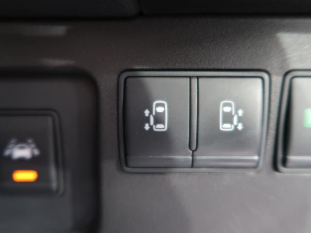 ハイウェイスター S-ハイブリッド 8型ナビ 天吊モニター 両側電動ドア エマージェンシーブレーキ/車線逸脱警報 バックカメラ 禁煙車 LEDヘッド/フォグライト クルコン 純正16AW アイドリングストップ スマートキー(7枚目)