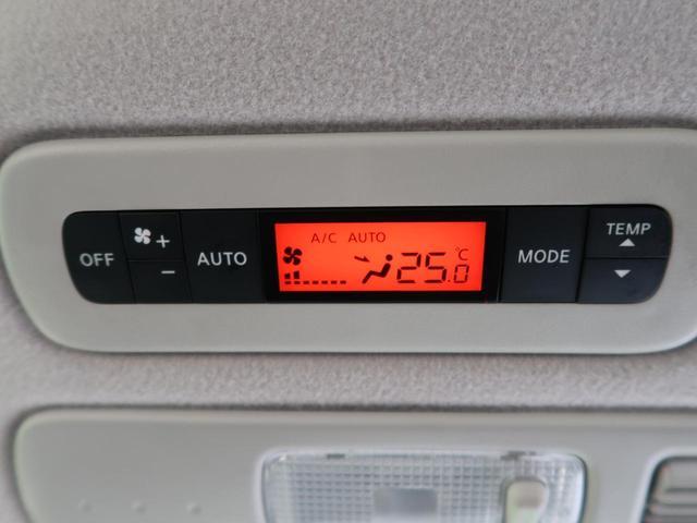 ハイウェイスター S-ハイブリッド 8型ナビ 天吊モニター 両側電動ドア エマージェンシーブレーキ/車線逸脱警報 バックカメラ 禁煙車 LEDヘッド/フォグライト クルコン 純正16AW アイドリングストップ スマートキー(36枚目)