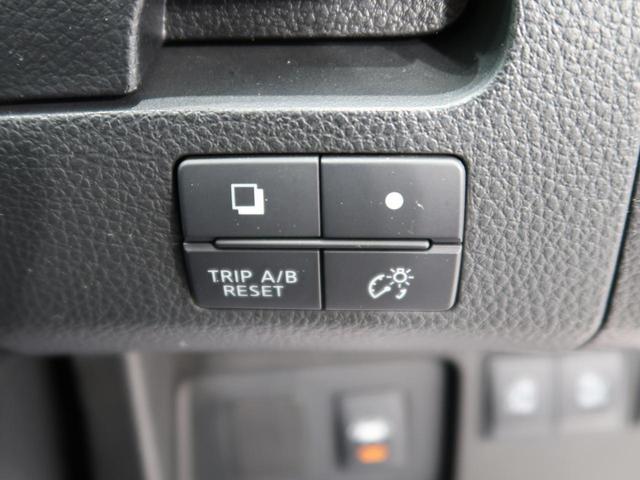 ハイウェイスター S-ハイブリッド 8型ナビ 天吊モニター 両側電動ドア エマージェンシーブレーキ/車線逸脱警報 バックカメラ 禁煙車 LEDヘッド/フォグライト クルコン 純正16AW アイドリングストップ スマートキー(43枚目)