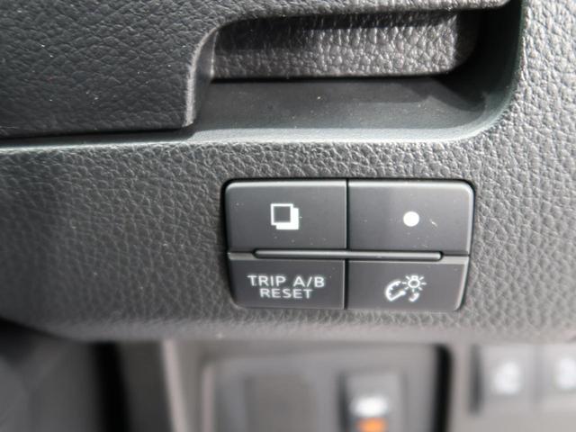 ハイウェイスター S-ハイブリッド 8型ナビ 天吊モニター 両側電動ドア エマージェンシーブレーキ/車線逸脱警報 バックカメラ 禁煙車 LEDヘッド/フォグライト クルコン 純正16AW アイドリングストップ スマートキー(44枚目)