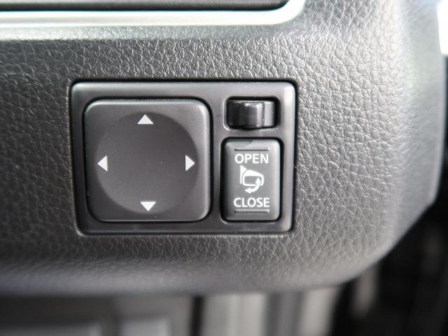 ハイウェイスター S-ハイブリッド 8型ナビ 天吊モニター 両側電動ドア エマージェンシーブレーキ/車線逸脱警報 バックカメラ 禁煙車 LEDヘッド/フォグライト クルコン 純正16AW アイドリングストップ スマートキー(48枚目)