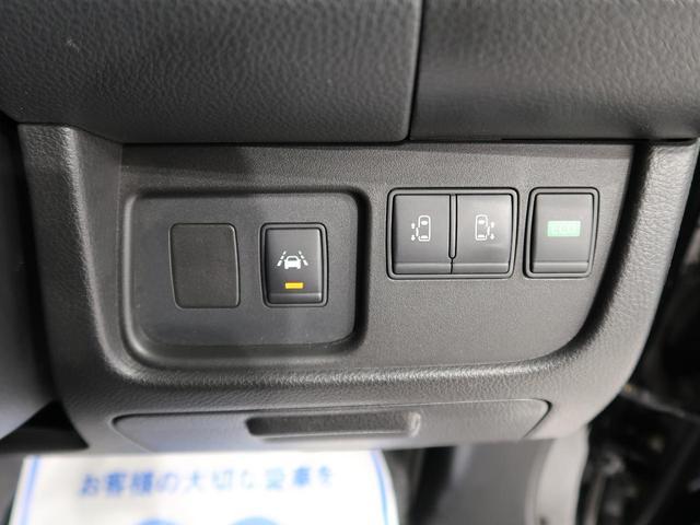 ハイウェイスター S-ハイブリッド 8型ナビ 天吊モニター 両側電動ドア エマージェンシーブレーキ/車線逸脱警報 バックカメラ 禁煙車 LEDヘッド/フォグライト クルコン 純正16AW アイドリングストップ スマートキー(49枚目)