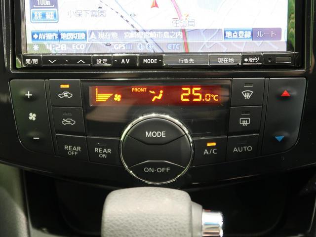 ハイウェイスター S-ハイブリッド 8型ナビ 天吊モニター 両側電動ドア エマージェンシーブレーキ/車線逸脱警報 バックカメラ 禁煙車 LEDヘッド/フォグライト クルコン 純正16AW アイドリングストップ スマートキー(63枚目)