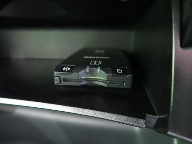 ハイウェイスター S-ハイブリッド 8型ナビ 天吊モニター 両側電動ドア エマージェンシーブレーキ/車線逸脱警報 バックカメラ 禁煙車 LEDヘッド/フォグライト クルコン 純正16AW アイドリングストップ スマートキー(70枚目)