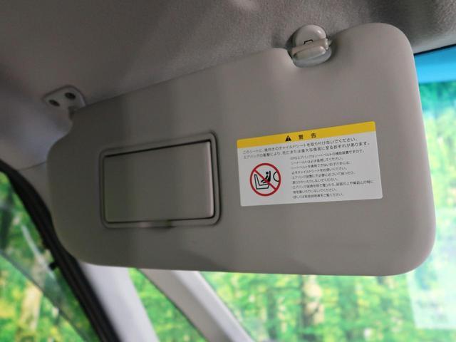 ハイウェイスター S-ハイブリッド 8型ナビ 天吊モニター 両側電動ドア エマージェンシーブレーキ/車線逸脱警報 バックカメラ 禁煙車 LEDヘッド/フォグライト クルコン 純正16AW アイドリングストップ スマートキー(74枚目)