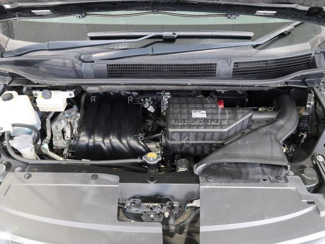 ハイウェイスター S-ハイブリッド 8型ナビ 天吊モニター 両側電動ドア エマージェンシーブレーキ/車線逸脱警報 バックカメラ 禁煙車 LEDヘッド/フォグライト クルコン 純正16AW アイドリングストップ スマートキー(75枚目)