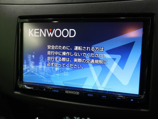 XG SDナビ スマートキー オートエアコン 1オーナー 禁煙車 ETC シートアンダートレイ 電動格納ミラー DVD再生 盗難防止システム ドアバイザー プライバシーガラス(3枚目)