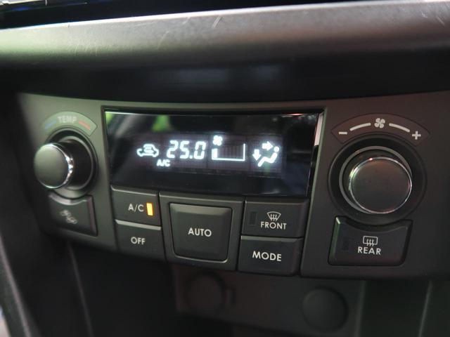 XG SDナビ スマートキー オートエアコン 1オーナー 禁煙車 ETC シートアンダートレイ 電動格納ミラー DVD再生 盗難防止システム ドアバイザー プライバシーガラス(5枚目)