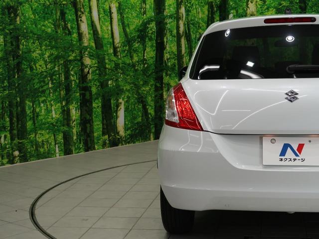 XG SDナビ スマートキー オートエアコン 1オーナー 禁煙車 ETC シートアンダートレイ 電動格納ミラー DVD再生 盗難防止システム ドアバイザー プライバシーガラス(26枚目)