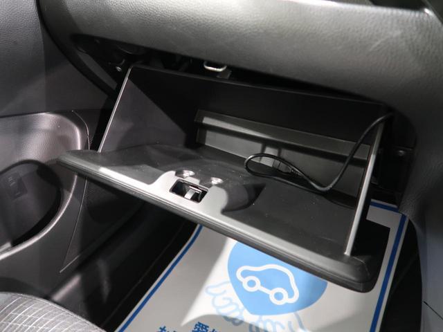 XG SDナビ スマートキー オートエアコン 1オーナー 禁煙車 ETC シートアンダートレイ 電動格納ミラー DVD再生 盗難防止システム ドアバイザー プライバシーガラス(48枚目)