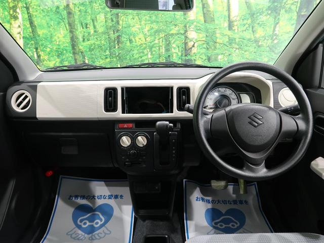 L 運転席シートヒーター アイドリングストップ キーレスエントリー マニュアルエアコン 禁煙車 ABS 衝突安全ボディ 盗難防止システム ハロゲンライト(2枚目)