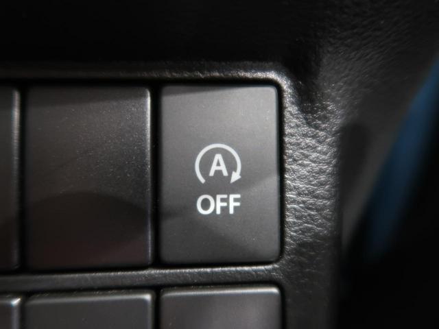 L 運転席シートヒーター アイドリングストップ キーレスエントリー マニュアルエアコン 禁煙車 ABS 衝突安全ボディ 盗難防止システム ハロゲンライト(4枚目)