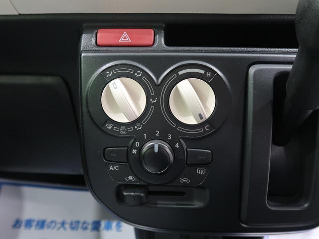 L 運転席シートヒーター アイドリングストップ キーレスエントリー マニュアルエアコン 禁煙車 ABS 衝突安全ボディ 盗難防止システム ハロゲンライト(7枚目)