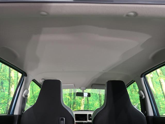 L 運転席シートヒーター アイドリングストップ キーレスエントリー マニュアルエアコン 禁煙車 ABS 衝突安全ボディ 盗難防止システム ハロゲンライト(34枚目)
