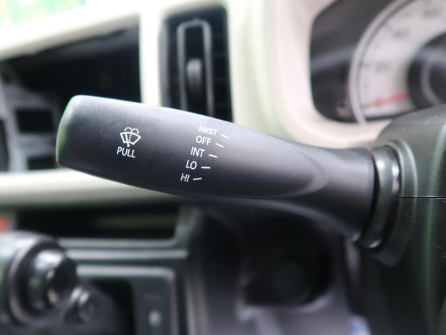 L 運転席シートヒーター アイドリングストップ キーレスエントリー マニュアルエアコン 禁煙車 ABS 衝突安全ボディ 盗難防止システム ハロゲンライト(36枚目)