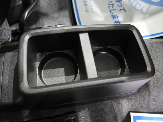 L 運転席シートヒーター アイドリングストップ キーレスエントリー マニュアルエアコン 禁煙車 ABS 衝突安全ボディ 盗難防止システム ハロゲンライト(38枚目)