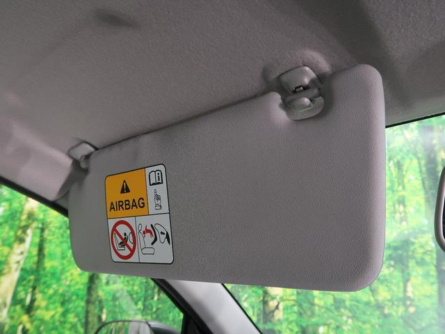 L 運転席シートヒーター アイドリングストップ キーレスエントリー マニュアルエアコン 禁煙車 ABS 衝突安全ボディ 盗難防止システム ハロゲンライト(40枚目)