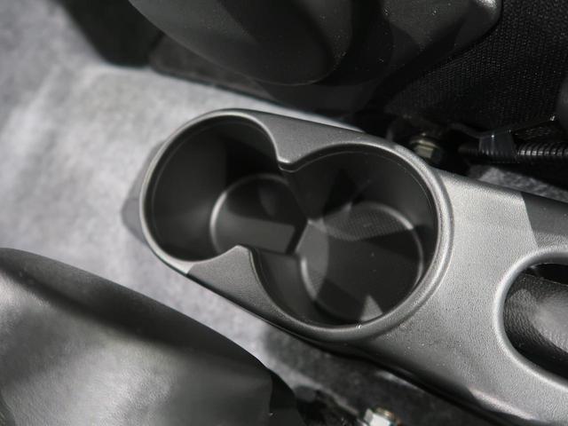 L 運転席シートヒーター アイドリングストップ キーレスエントリー マニュアルエアコン 禁煙車 ABS 衝突安全ボディ 盗難防止システム ハロゲンライト(41枚目)