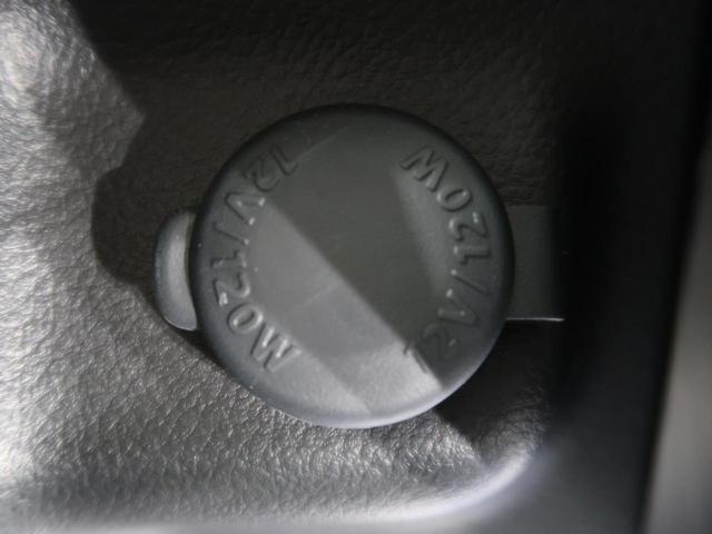 L 運転席シートヒーター アイドリングストップ キーレスエントリー マニュアルエアコン 禁煙車 ABS 衝突安全ボディ 盗難防止システム ハロゲンライト(42枚目)