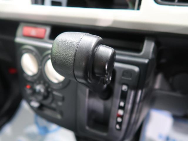 L 運転席シートヒーター アイドリングストップ キーレスエントリー マニュアルエアコン 禁煙車 ABS 衝突安全ボディ 盗難防止システム ハロゲンライト(44枚目)
